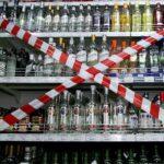 В Туапсинском районе борются с незаконной продажей спиртного